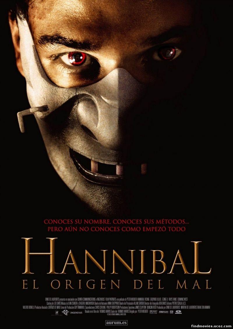 Hannibal Rising / ჰანიბალი (2007/ქართულად)