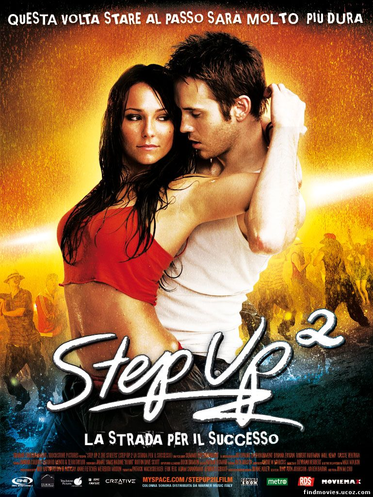 ნაბიჯი წინ 2: ქუჩები / Step Up 2: The Streets (2008) [RUS]